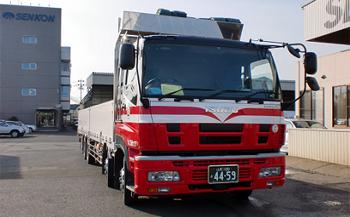 大型平ボディー車(15t)