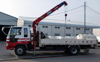 4トンユニック車
