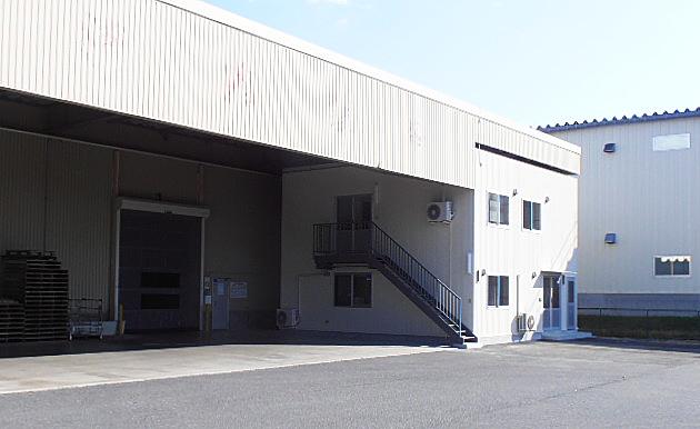 古川新事務所